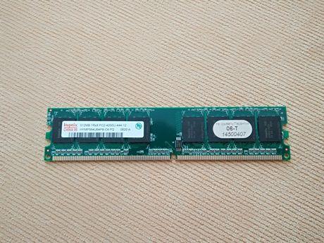 Оперативная память DDR2. 512 МГБ