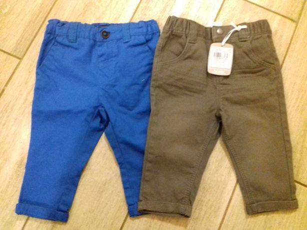 spodnie Reserved i TU 68