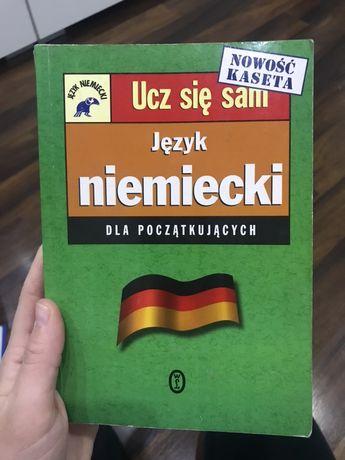 Ucz sie sam jezyk niemiecki ksiażka