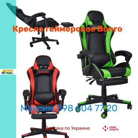 Кресло геймерское Bonro B-2013-1, ЭКО КОЖА! 6 цветов, ДОСТАВКА !