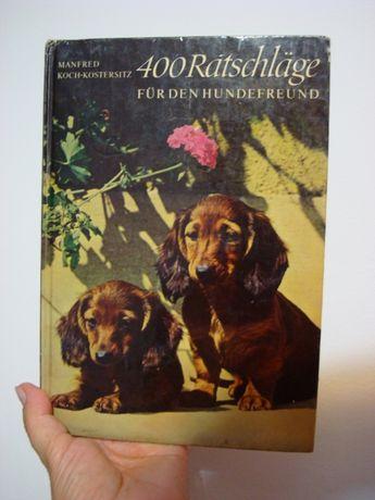 """справочник """"400 советов по уходу за собакой""""1978,на нем.яз,Лейпциг"""