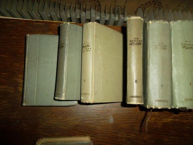 Academia А.С. Пушкин. Стихотворения.1 т, 2 т, 3 т, 6 т, 8 т, 9 т