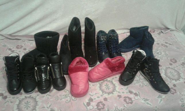 Расспродажа  женской обуви (уги,сникерс,ботинки) зима/димесезон