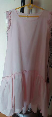 Платье   летнее  розовое