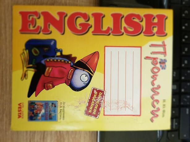 Пропись по английскому