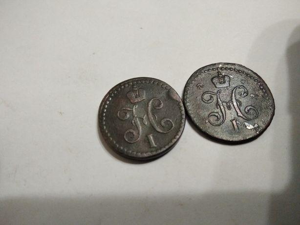 Монеты 1/2 копейки серебром 1840 года (2шт.)