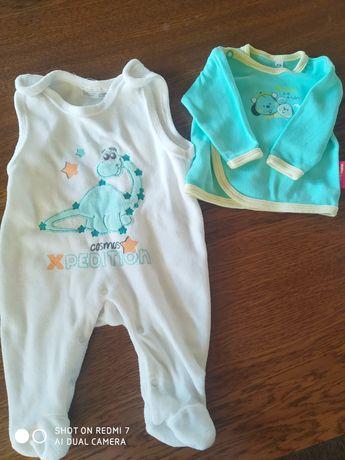 Ubranka dla chłopca 56-62