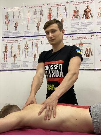 Массажист-реабилитолог киев