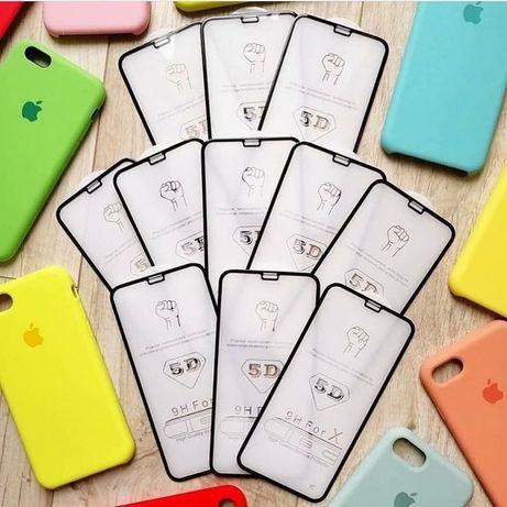 Стекло Iphone 4/s 5/s/c SE 6/s 7 8 Plus X Xr Xs 11 Pro Max чехол