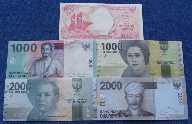 INDONEZJA - Komplet Banknotów Kolekcjonerskich w Stanie UNC ZESTAW