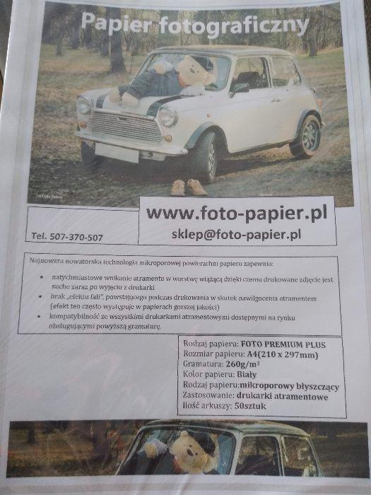 papier fotograficzny błyszczący 260g/m2, 50szt Rzeszów - image 1