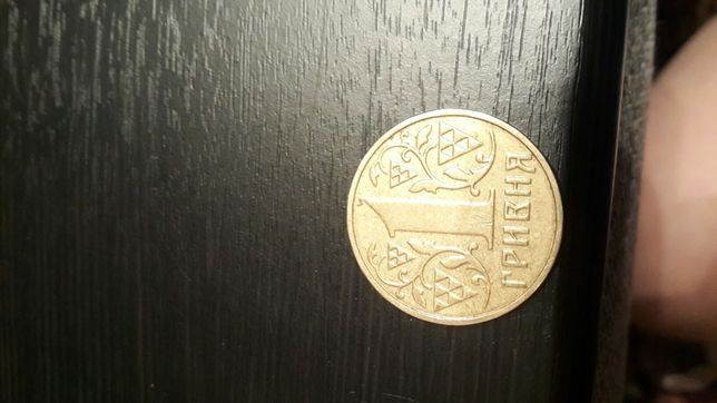Продам монеты 1 гривна 2001г
