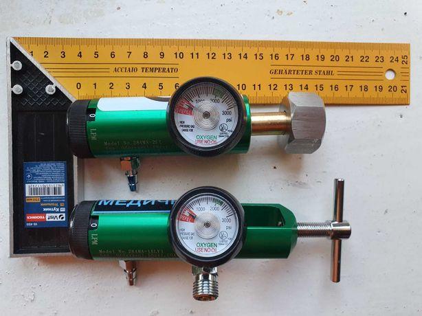 Редуктор-дозатор для кислорода в баллонах