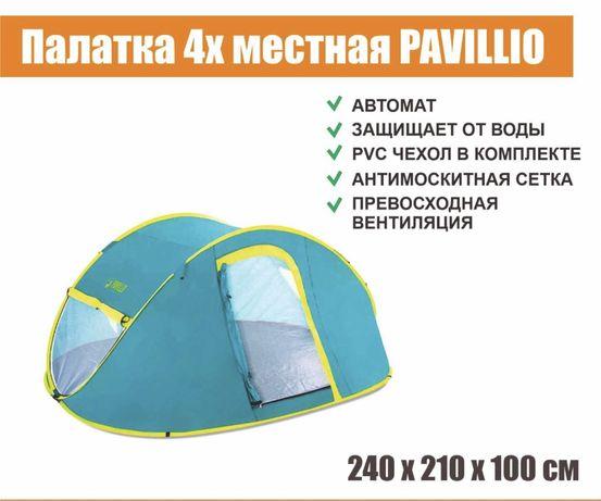 Палатки Спалые мешки Зонтики