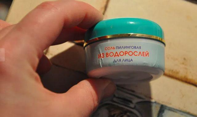 Соль пилинговая пилинг скраб из водорослей для лица (Карелия) уход