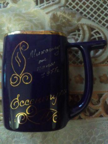 Чашка бюветница Ессентуки с дарственной надписью