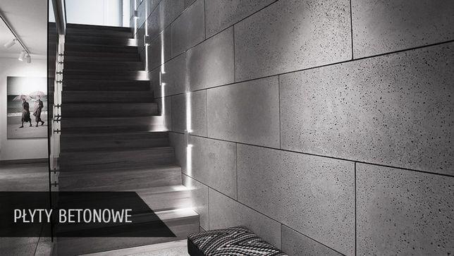 Płyty z betonu architektonicznego - Płyty betonowe ścienne elewacyjne