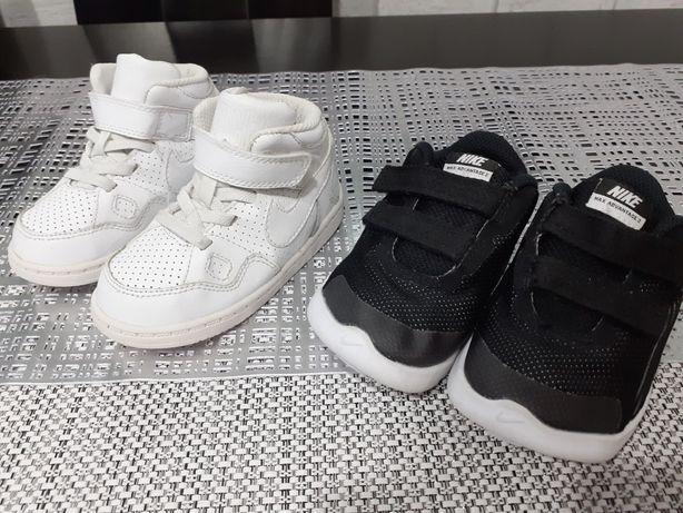 Bity Nike Force Airmax długie białe 23,5 wkładka 14,5cm