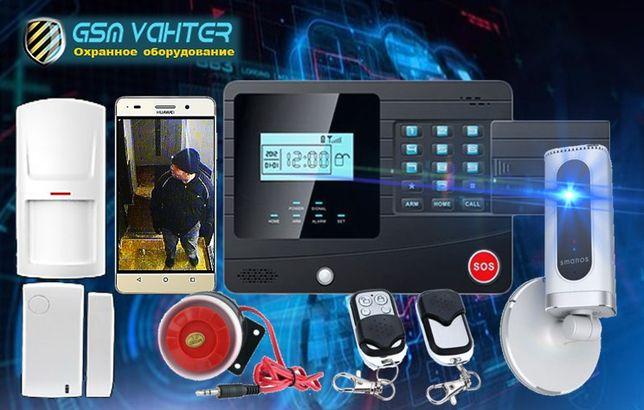 Wi-Fi & GSM сигнализация в дом, квартиру - Морозоустойчивая для гаража