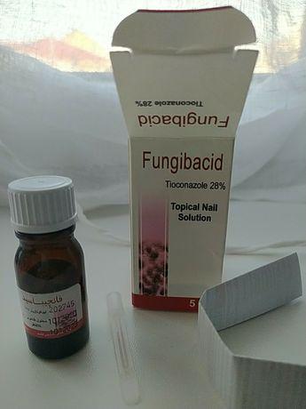 Fungibacid средства от грибка