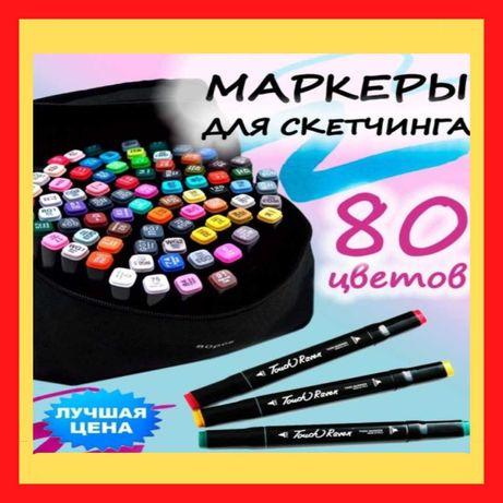 Маркеры, Набор фломастеров, Маркеры для скетчинга, фломастеры, Харьков