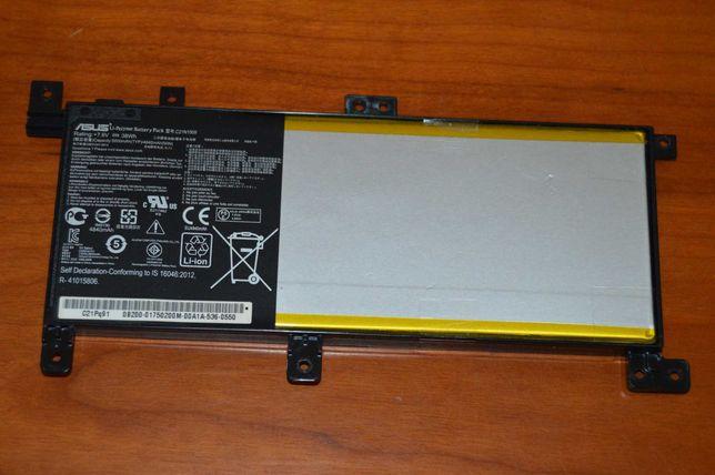 Bateria Asus Original (c21n1509)