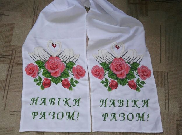 Весільний вишитий рушник бісером ручна робота, полотенце на свадьбу