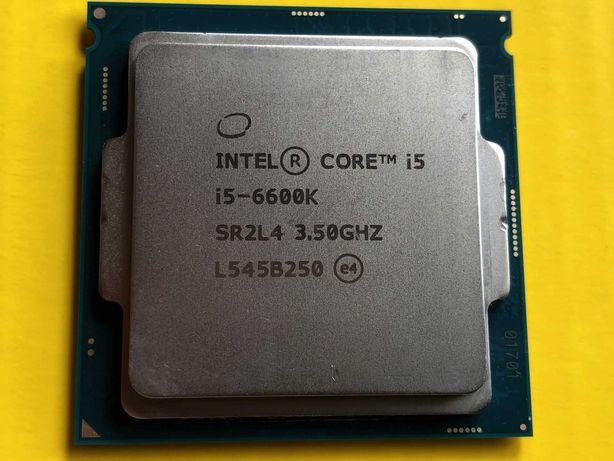 Processador Intel® Core™ i5-6600K | 3.90 GHz Turbo mode