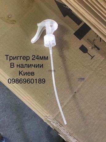 Триггер распылитель 24/410 для флакон 250 мл, АХД бланидас