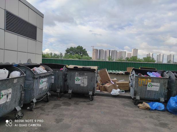 Вывоз мусора ЕКОТРАНС-ГРУП