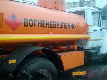 продажа топливозаправщик Газ новый