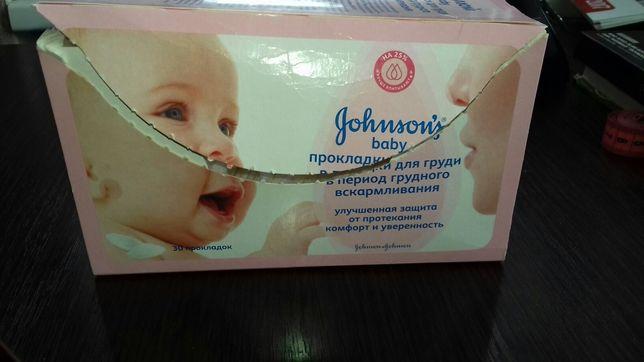 Прокладки на грудь Johnsons baby