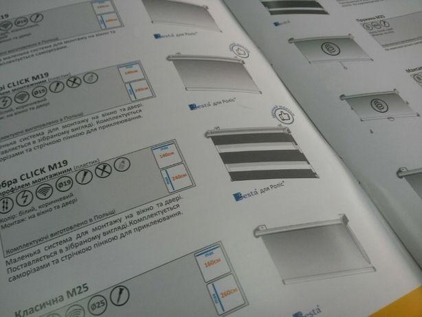 Создание чертежей, моделирование, для печати, лазерных ЧПУ