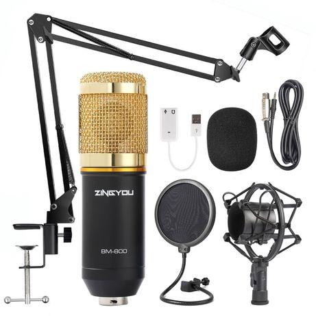 Студийный профессиональный микрофон BM-800(полный комплект)