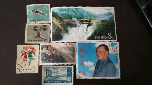 Stare chińskie znaczki