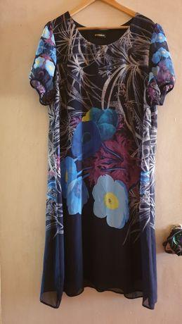 Платье блузка костюм