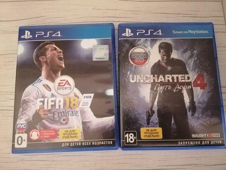 Fifa 18 Uncharted 4