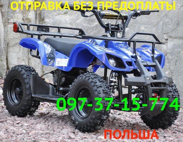 Детский Электроквадроцикл Crosser Viper СИНИЙ 1000W/36V 3 Передачи