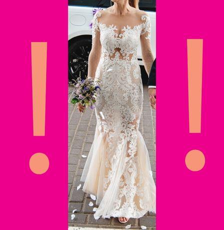 Piękna, koronkowa i modna suknia ślubna z trenem w stanie idealnym!