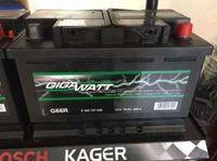 Akumulator 70AH 640A P+ BOSCH Gigawatt Kraków F-VAT