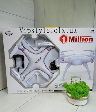 Квадрокоптер 1 Million c WiFi камерой. 1000000