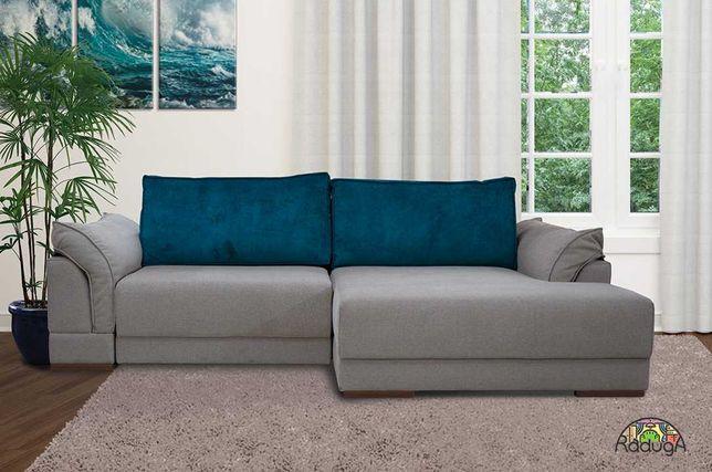 Новый стильный угловой диван «Дакар» ТОП ДИВАН!
