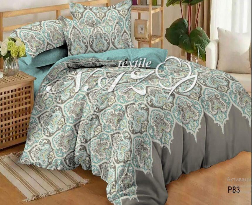 Ткань сатин 100% хлопок для постельного белья Киев - изображение 1