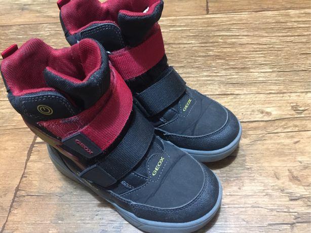 Buty chlopięce GEOX