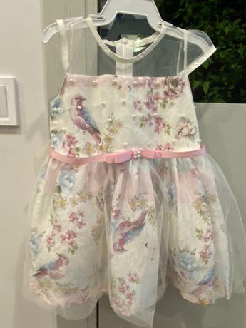Платье нардяное