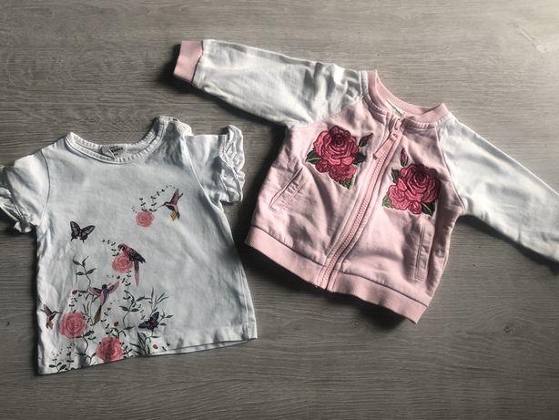 Bluza i bluzeczka Kaphall 68