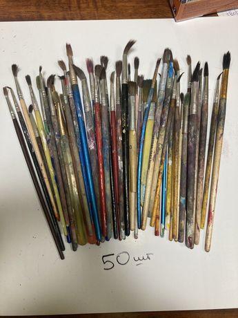 Кисточки для рисования бу - 50 штук