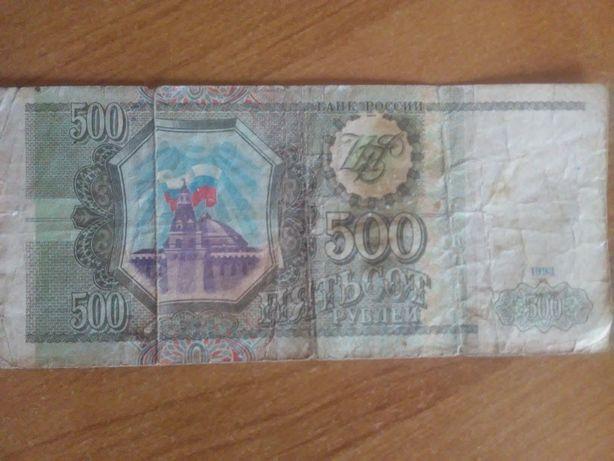 500 Rubli Rosyjskich z 1993 roku MOŻLIWA WYSYŁKA