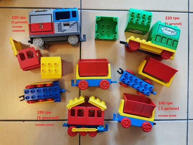 Lego Duplo вагоны к железной дороге