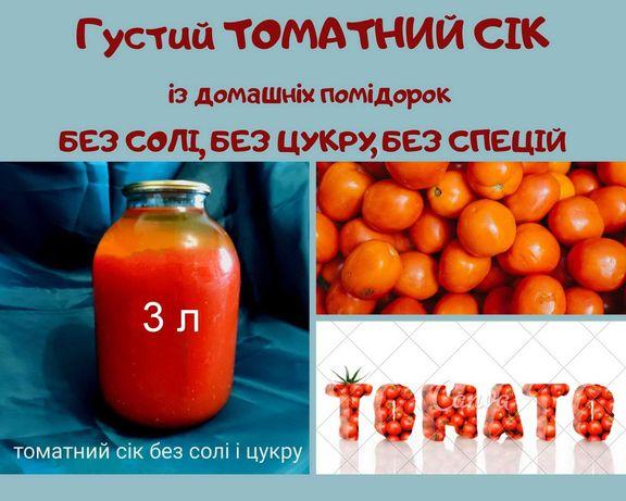 Домашня консервація з органічних продуктів